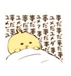 ぴよきち!(個別スタンプ:17)