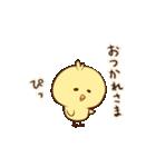 ぴよきち!(個別スタンプ:20)
