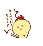 ぴよきち!(個別スタンプ:21)