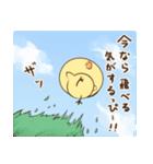 ぴよきち!(個別スタンプ:23)