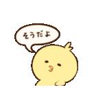 ぴよきち!(個別スタンプ:25)
