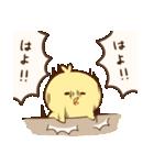 ぴよきち!(個別スタンプ:26)