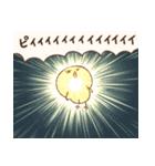 ぴよきち!(個別スタンプ:27)