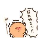 ぴよきち!(個別スタンプ:28)