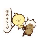 ぴよきち!(個別スタンプ:30)