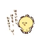 ぴよきち!(個別スタンプ:31)