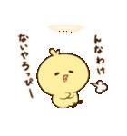 ぴよきち!(個別スタンプ:32)