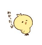 ぴよきち!(個別スタンプ:34)