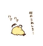 ぴよきち!(個別スタンプ:36)
