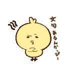 ぴよきち!(個別スタンプ:40)