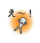 ロボリオだっちゃ(個別スタンプ:1)