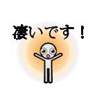 ロボリオだっちゃ(個別スタンプ:3)