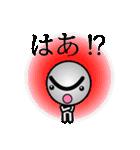 ロボリオだっちゃ(個別スタンプ:4)