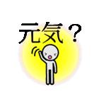 ロボリオだっちゃ(個別スタンプ:5)