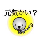 ロボリオだっちゃ(個別スタンプ:6)