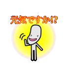 ロボリオだっちゃ(個別スタンプ:7)