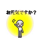 ロボリオだっちゃ(個別スタンプ:8)