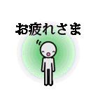 ロボリオだっちゃ(個別スタンプ:9)