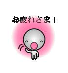 ロボリオだっちゃ(個別スタンプ:10)