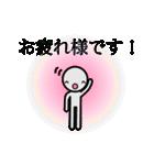 ロボリオだっちゃ(個別スタンプ:12)