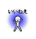ロボリオだっちゃ(個別スタンプ:13)