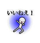 ロボリオだっちゃ(個別スタンプ:14)