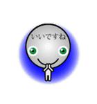 ロボリオだっちゃ(個別スタンプ:15)