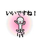 ロボリオだっちゃ(個別スタンプ:16)