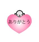 ロボリオだっちゃ(個別スタンプ:18)