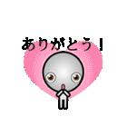ロボリオだっちゃ(個別スタンプ:19)