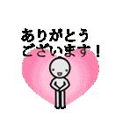 ロボリオだっちゃ(個別スタンプ:20)