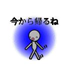 ロボリオだっちゃ(個別スタンプ:21)
