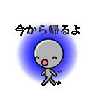 ロボリオだっちゃ(個別スタンプ:22)