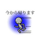 ロボリオだっちゃ(個別スタンプ:23)