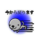 ロボリオだっちゃ(個別スタンプ:24)