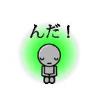 ロボリオだっちゃ(個別スタンプ:26)