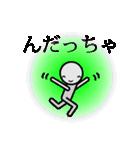 ロボリオだっちゃ(個別スタンプ:27)