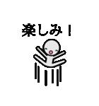 ロボリオだっちゃ(個別スタンプ:29)