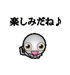 ロボリオだっちゃ(個別スタンプ:30)