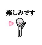 ロボリオだっちゃ(個別スタンプ:31)