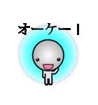 ロボリオだっちゃ(個別スタンプ:34)