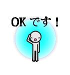 ロボリオだっちゃ(個別スタンプ:36)