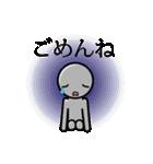 ロボリオだっちゃ(個別スタンプ:37)