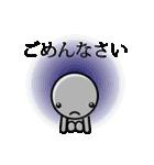 ロボリオだっちゃ(個別スタンプ:38)