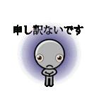 ロボリオだっちゃ(個別スタンプ:39)