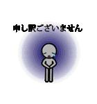 ロボリオだっちゃ(個別スタンプ:40)