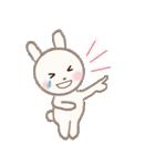 小さな白うさぎ(個別スタンプ:09)