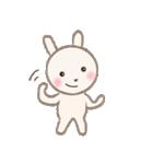 小さな白うさぎ(個別スタンプ:23)