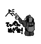 ごりっく(個別スタンプ:11)