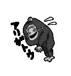 ごりっく(個別スタンプ:12)
